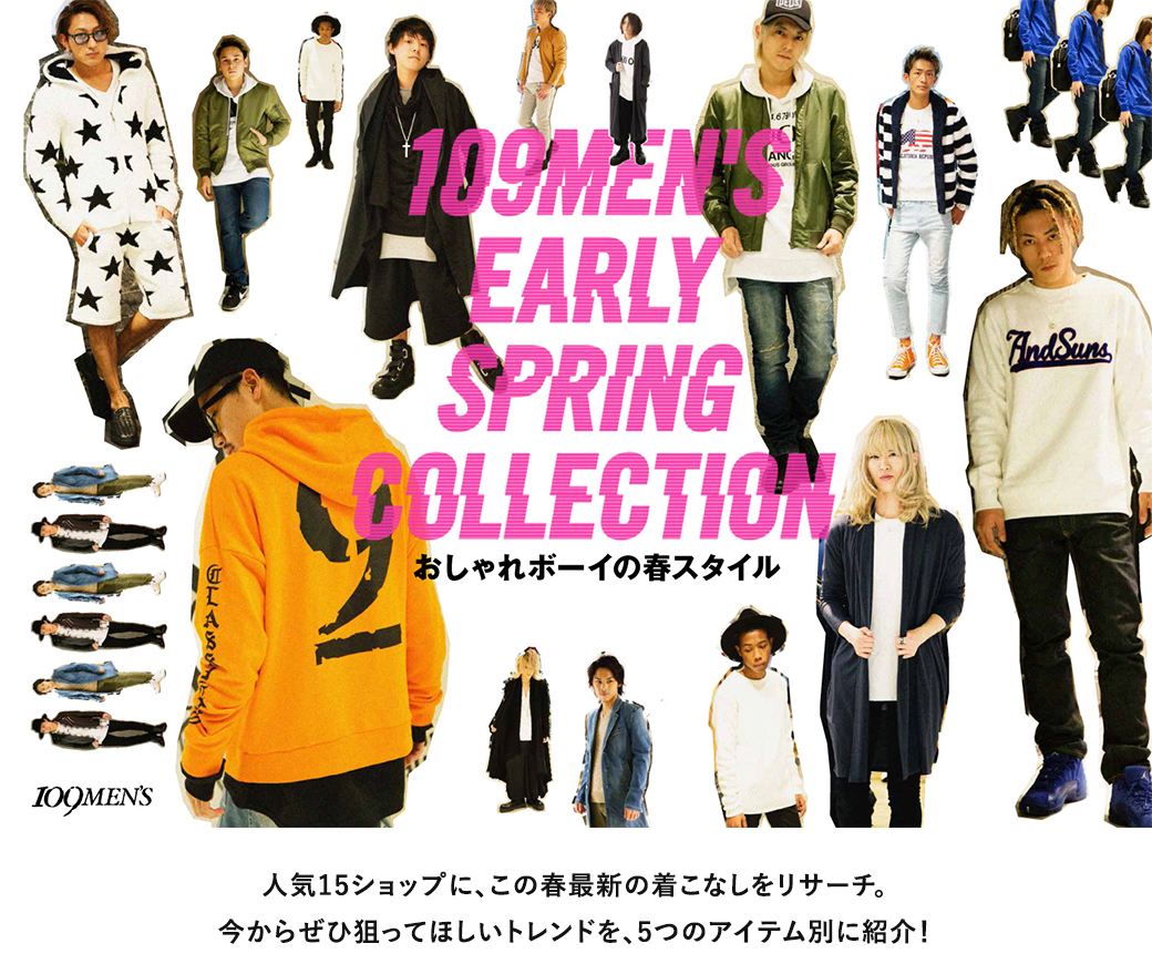109MEN'S Early Spring Collection