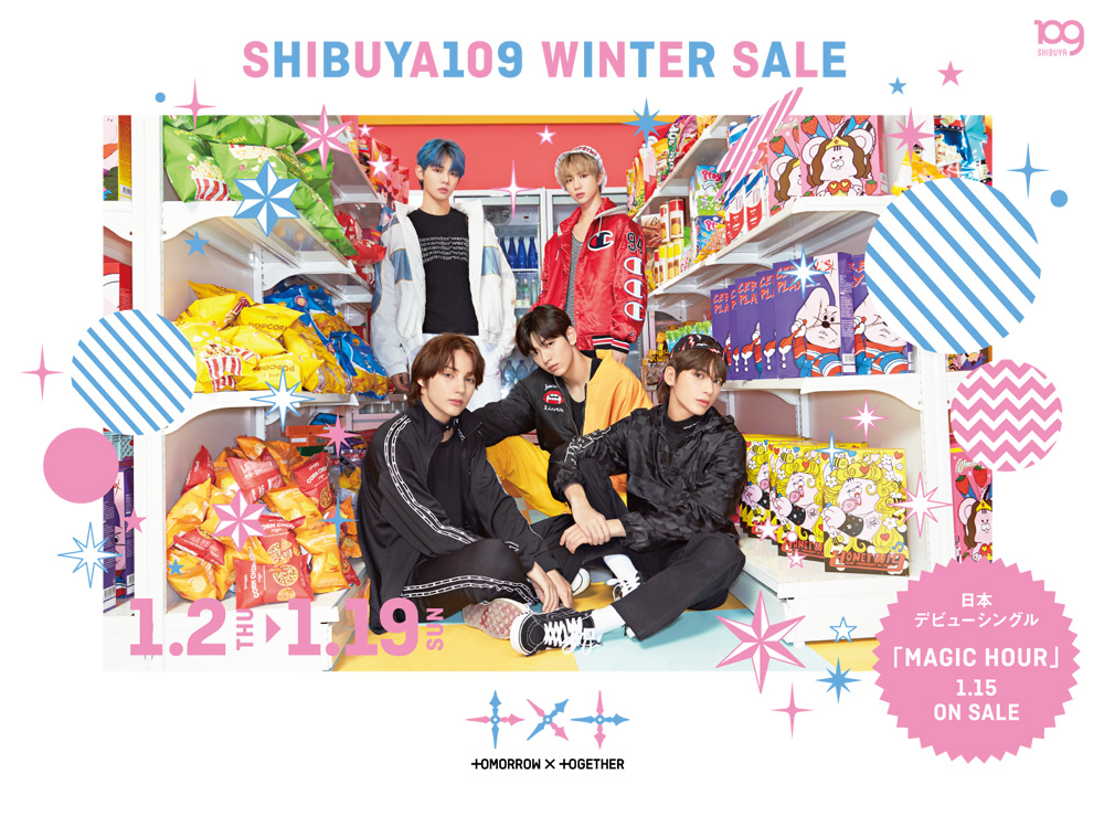 SHIBUYA109 WINTER SALE