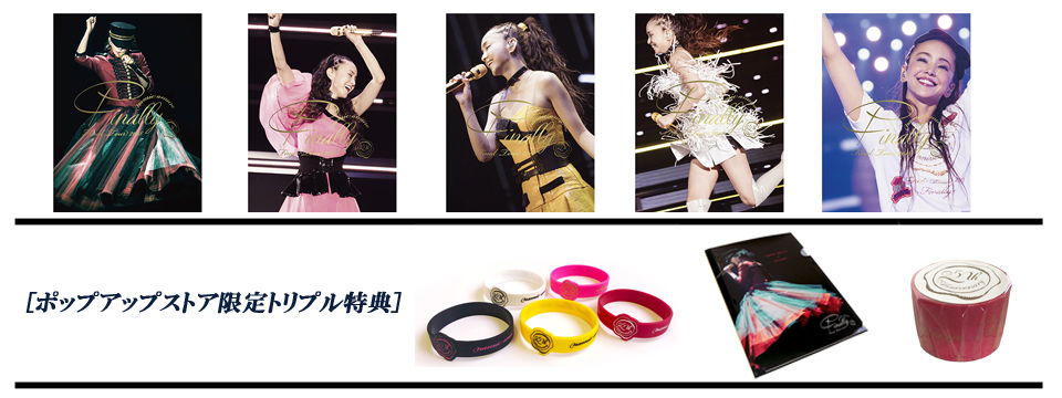 namie amuro × SHIBUYA109 × TOWER RECORDS POP UP STORE