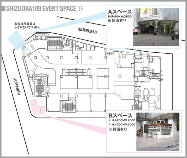SHUZUOKA109 EVENT SPACE